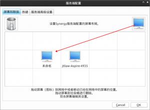 DeepinScreenshot20140307144347