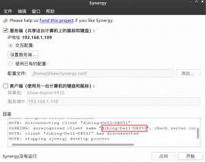 DeepinScreenshot20140307151618